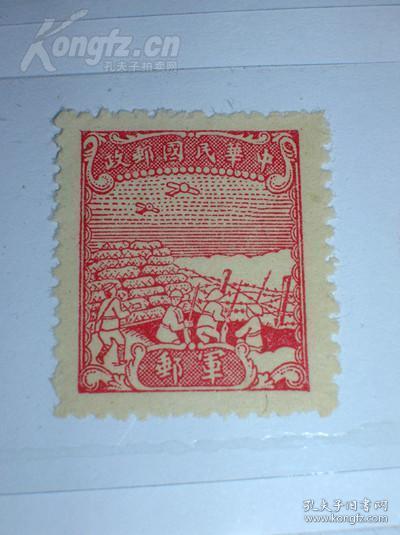 民国期军邮