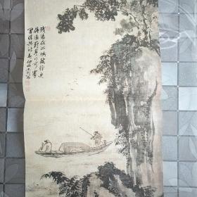 名人字画(宣纸挂历)片