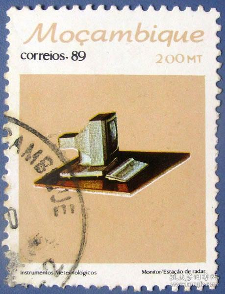 老式电脑--莫桑比克邮票--外国邮票甩卖--实拍--包真。