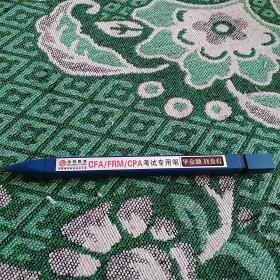 金程教育考试专用笔(自动铅笔带橡皮擦,长方形笔芯)