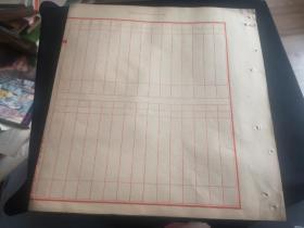 1935年   文房旧纸 --上海永安纺织公司第三厂  账本用纸30大张