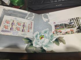 邮聚洛城 花开富贵 中国2009年世界集邮展览纪念邮册【邮票,纪念封全】