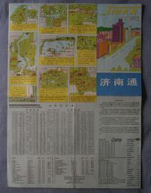 济南通地图