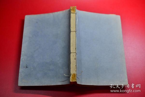 汇刻书目 九 清 顾修编 和刻本(日本文政元年刊刻 1818年)共153页