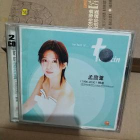 孟庭苇(1990-2000)精选 2CD
