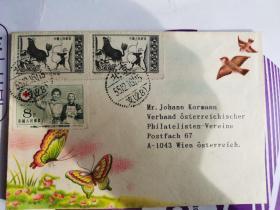新老币值混贴实寄奥地利封  贴纪31红十字会50周年8分以及特3狩猎图双联老币值800圆,3张票均为雕刻版,共计0.24元。该封为新老币值过渡期邮票  较为少见,特别是贴新币值发行的第一枚邮票,戳记清晰,为研究混贴封提供了时间参考。中国北京实寄奥地利维也纳。信封为彩色,图上语言为德语,可自查。