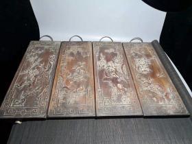 花梨木(百鸟朝凤)四条屏,做工精细,包浆老旧,品相一流