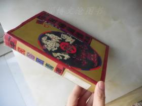 中华民俗风情大观(精装).