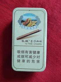 长城雪茄 迷你咖啡10支装雪茄(铁盒)川渝中烟工业有限责任公司出品