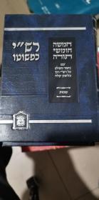 阿拉伯语原版书 见图