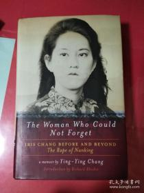 The Woman Who Could Not Forget(不能忘却的女性)
