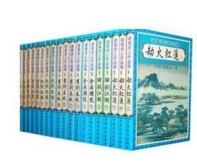 武侠: 稀缺珍藏武侠正版《诸葛青云作品集》全集32开58册