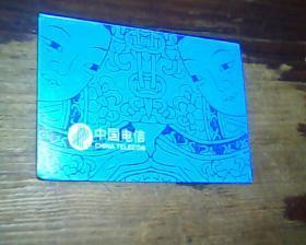 电话卡 中国电信国际电话卡