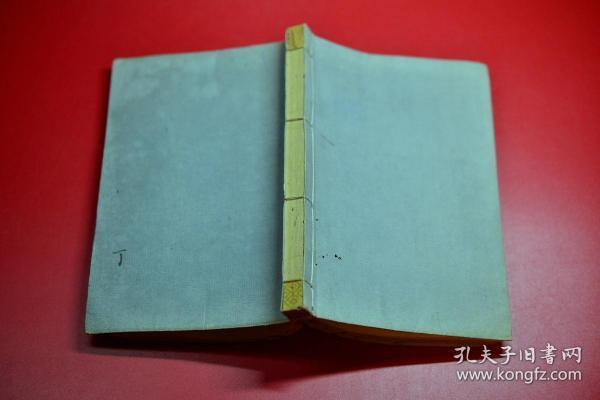 汇刻书目 四 清 顾修编 和刻本(日本文政元年刊刻 1818年)共164页