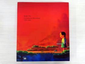 刘野签名画册《1991~2015绘画作品集》