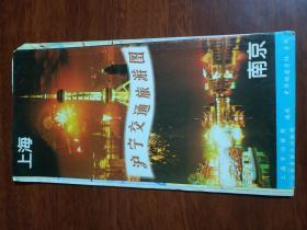 沪宁交通旅游图 上海南京地图