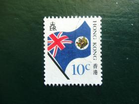 【香港信销邮票】香港殖民地旗子,1枚(信销)