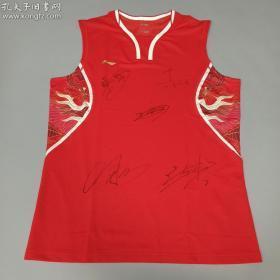 五位羽毛球世界冠军签名运动衣(林丹、湛龙、傅海峰、张楠、李永波)保真