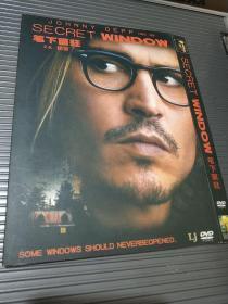 笔下窗狂 DVD电影