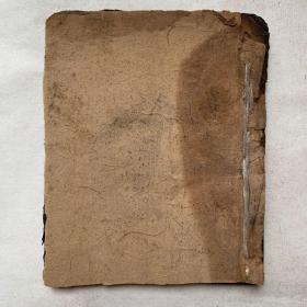 清代宗教手抄本:小符书、丧家秘旨等、带符图