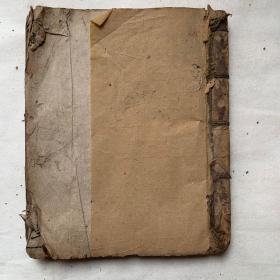 清代宗教手抄本:元朝科、目连表科、合套表科、都督表科、阴南极表科、血湖表科等