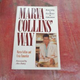 MARVA COLLINS WAY(MARVA Collins and Civia Tamarkin)见图