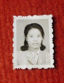 老照片--原照--红收藏夹包4