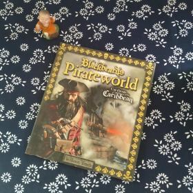 Blackbeards  Pirareworld