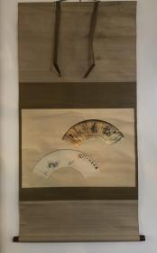 日本回流,近代书画扇面合裱 纸本绫裱,书法为金纸,红漆木轴,扇面宽11cm。作者为日本近代书法家大岛君川、近代画家松田杏亭,分别作于1927、1937年。极少见的作品,值得收藏,沈48本交易仅支持自提、邮寄