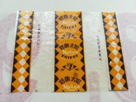 康福牌奶酪太妃  糖纸