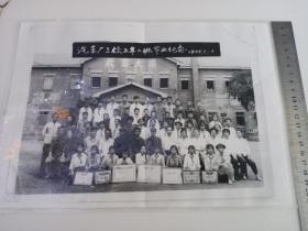 老照片,汽车厂学校五年二班毕业纪念1975年。