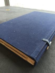 《当湖历代画人传》2册1函全,大开本,排版精整,刊印精美,字口清晰,封页稍有破损,内页有修补。