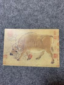 1985年五牛图明信片 实寄