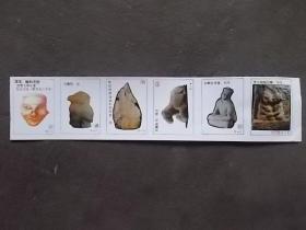 火花: 国宝(雕刻\泥塑) 整版6枚