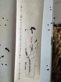 王西京  古代仕女 人物立轴 136x34