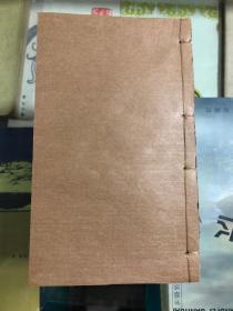 惠灵诗选  钟竹友选辑    民国25年扫叶山房石印   白纸一册全 民国线装书172