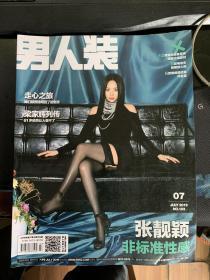 《男人装》时尚杂志2019年第7期 总第183期【电竞风云,封面人物:张靓颖。】