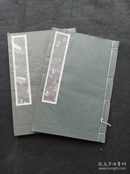 《楚风补》全书存2册,所存品相较好,内容较完整,廖元度编,长沙太守吕南村鉴定