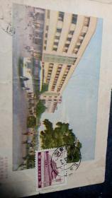信封。南宁市百货供应站,