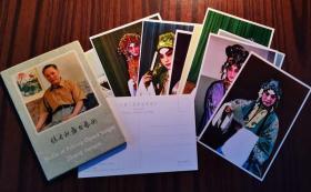 张君秋舞台艺术明信片(10张)