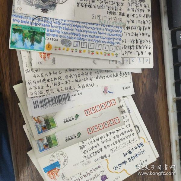 销戳明信片