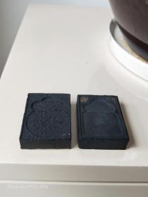 文革前后砚台形墨锭两块