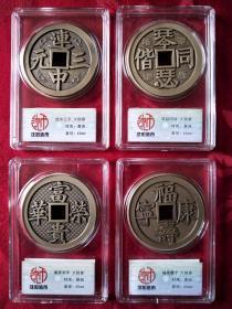 沈阳造币厂2018年花钱大铜章,全套4枚 全,直径60mm,4枚裸章总重548克,发行量1000套.....10品----原包装(货号:王代)