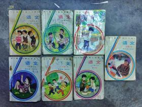 全日制六年制小学课本语文七本