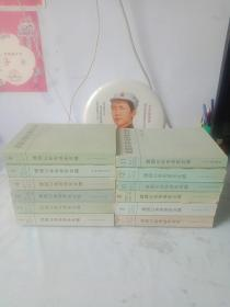 建国以来毛泽东文稿(第1-12册)(共12册)