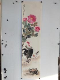 王雪涛  花卉公鸡 托片 130x32