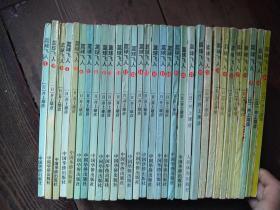 32K 《 篮球飞人 》 1-31册完结  1-20中国华侨出版社 21人民体育出版社  22-31今日中国出版社