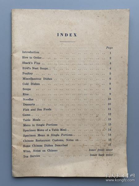 1937年 老上海某中餐厅发行 中英文宣传手册一册(收鱼翅类、燕窝类、家禽类、杂类菜、冷菜、汤类、饭类、面类、甜菜果品、海鲜类、野味类等中式菜刀及菜品介绍,较罕见!)