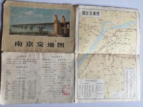 南京交通图1971年11月