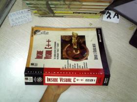 INSIDE VISUAL C++ VERSION 4 Visual C++内部版本4 大16开   01.